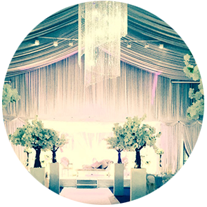 Bia Lounge Wedding Hall in Birmingham